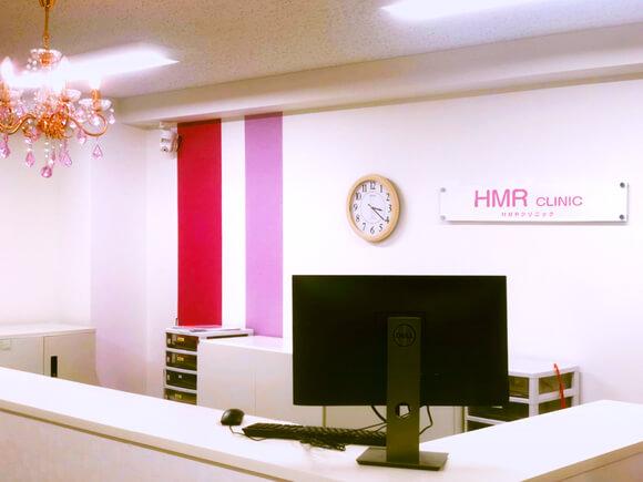 HMRクリニック新宿院